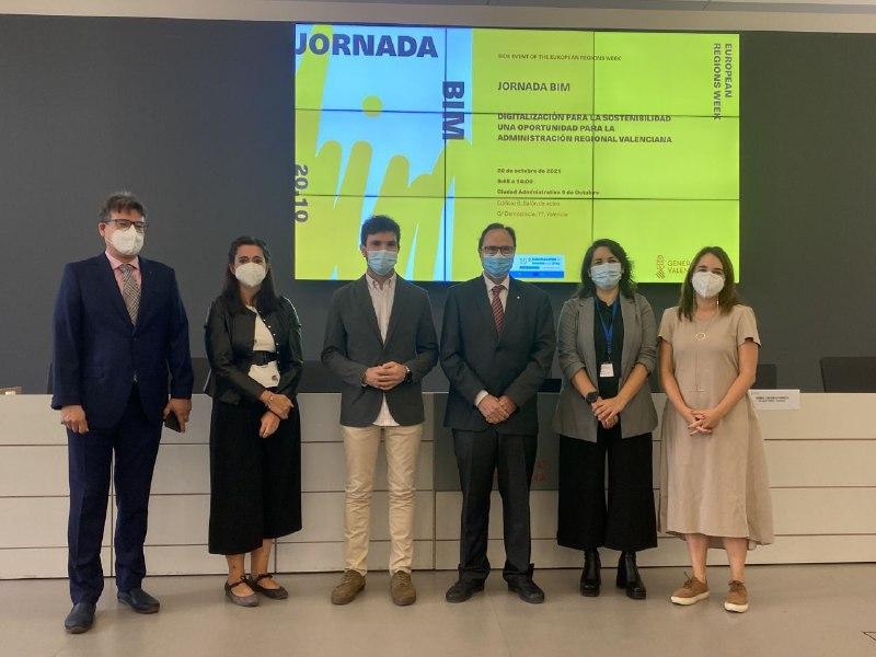 La Generalitat organiza una jornada para implantar la tecnología BIM en la Administración valenciana